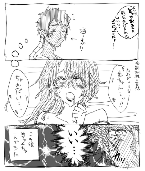 赤ちゃんちょおだい_嗣洲芳.png